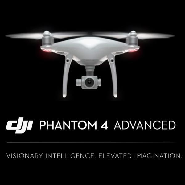 DJI PHANTOM 4 ADVANCEと5点set dplan