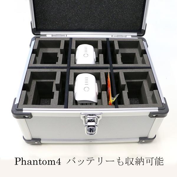DJI Inspire1&Phantom4専用バッテリーケース|dplan|06