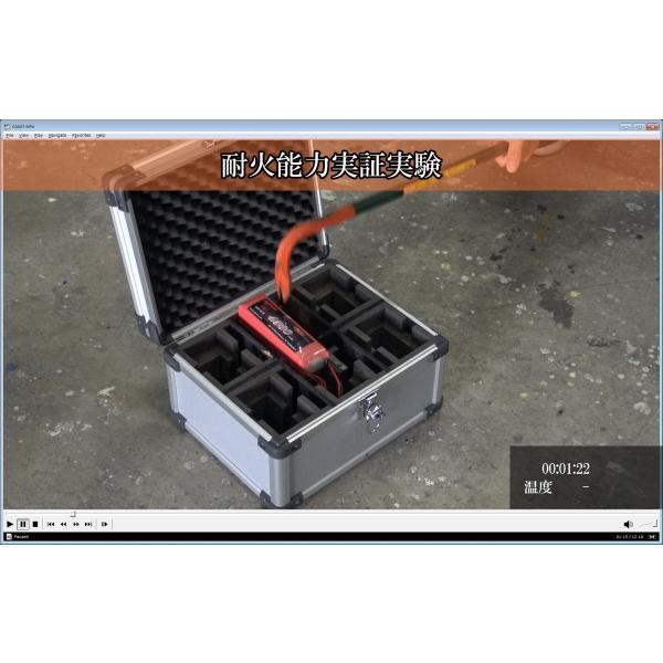 DJI Inspire1&Phantom4専用バッテリーケース|dplan|08