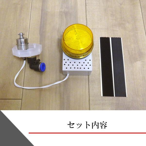 農薬散布ドローン用液切れ感知センサー(内蔵電源タイプ)|dplan|02