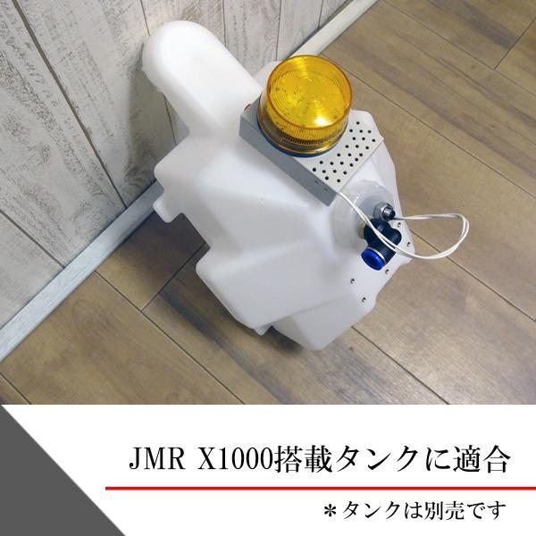 農薬散布ドローン用液切れ感知センサー(内蔵電源タイプ)|dplan|03