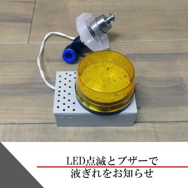 農薬散布ドローン用液切れ感知センサー(内蔵電源タイプ)|dplan|04