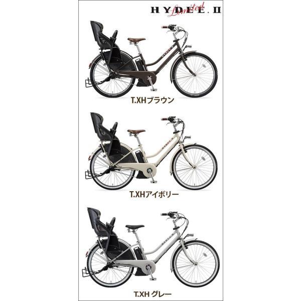 ハイディ2限定モデル HL6C37 ブリヂストン HYDEE.2 2017年 ハイディー2  送料無料 内装3段 26インチ HL6C37 後ろ子供乗せ付 HY6C37の限定版|dplus|02