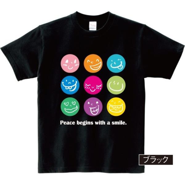 Tシャツ オリジナル スマイル 顔 楽しい メンズ  S〜XXXLサイズ 大きいサイズ ビッグ BIG|dpop|03