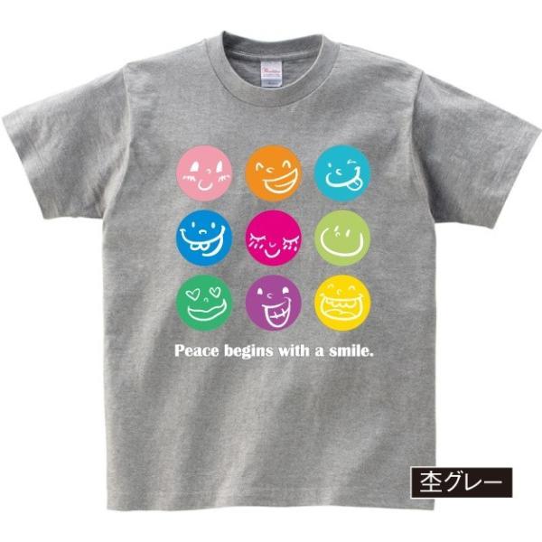Tシャツ オリジナル スマイル 顔 楽しい メンズ  S〜XXXLサイズ 大きいサイズ ビッグ BIG|dpop|04