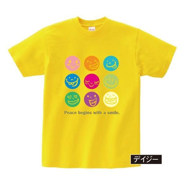 Tシャツ オリジナル スマイル 顔 楽しい メンズ  S〜XXXLサイズ 大きいサイズ ビッグ BIG|dpop|05