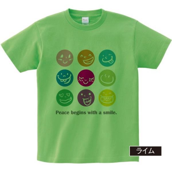 Tシャツ オリジナル スマイル 顔 楽しい メンズ  S〜XXXLサイズ 大きいサイズ ビッグ BIG|dpop|06