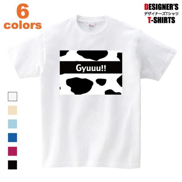 Tシャツ メンズ アニマル 牛柄  柄 モノクロ レディース|dpop
