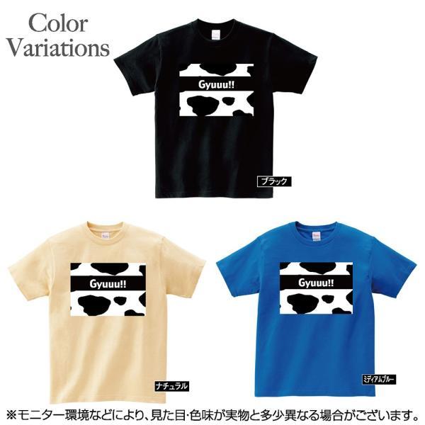 Tシャツ メンズ アニマル 牛柄  柄 モノクロ レディース|dpop|03