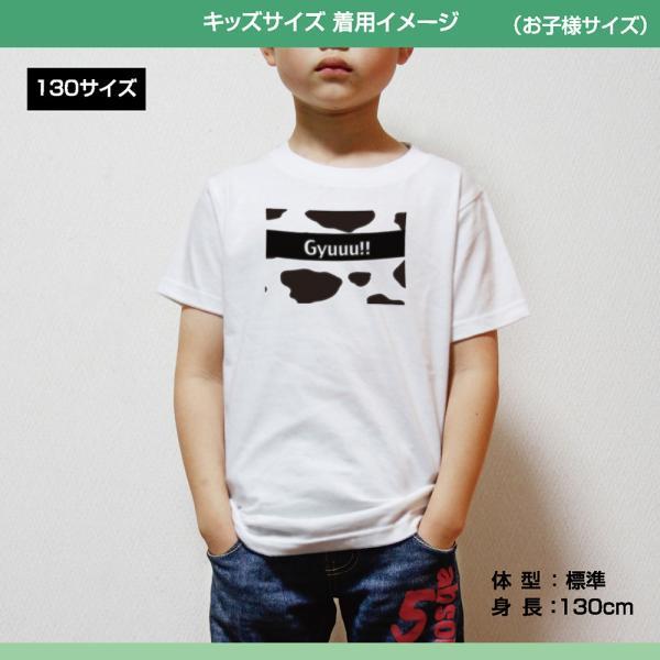 Tシャツ メンズ アニマル 牛柄  柄 モノクロ レディース|dpop|11