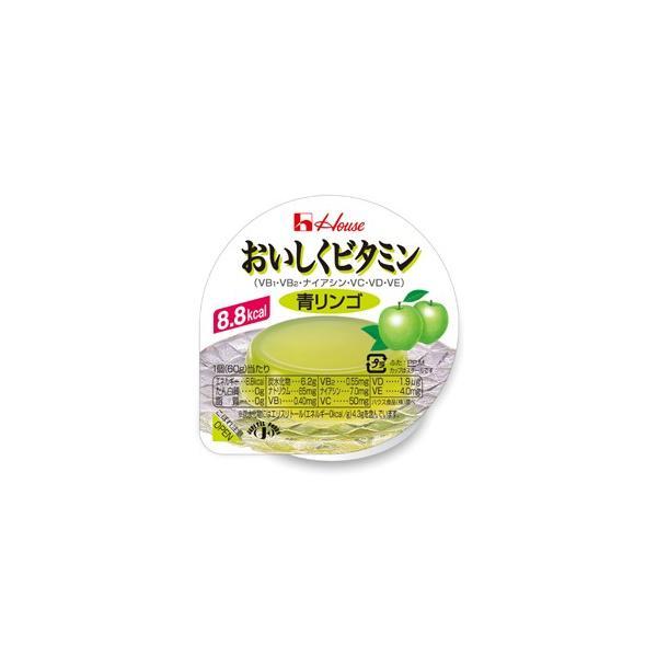 ハウス食品株式会社 おいしくビタミン 青リンゴ 60g 12個