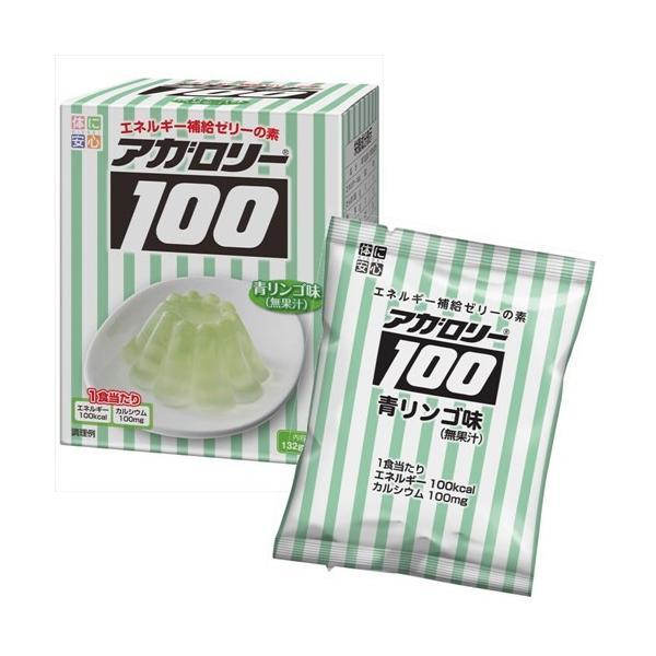 キッセイ薬品工業株式会社 アガロリー100 青リンゴ味 132g 5袋