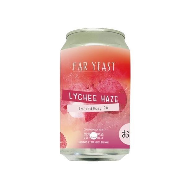 <台湾産ライチを使用したヘイジーIPA!> ファーイースト  ライチ ヘイズ フルーツヘイジー IPA (缶) 5.5% 350ml 限定品