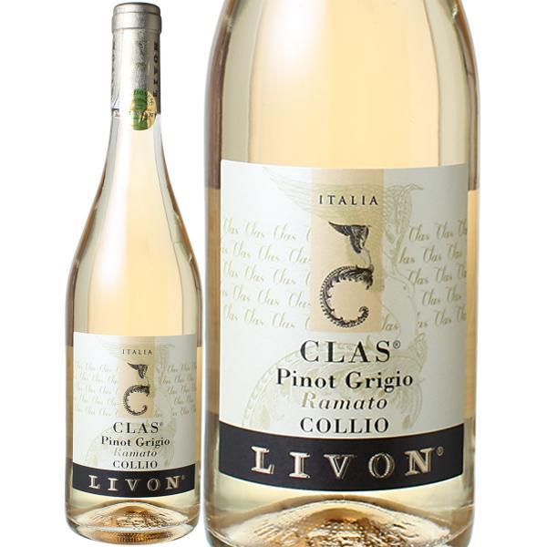 ワイン イタリア オレンジワイン クラス ピノ・グリージョ・ラマート 2018 リヴォン 白