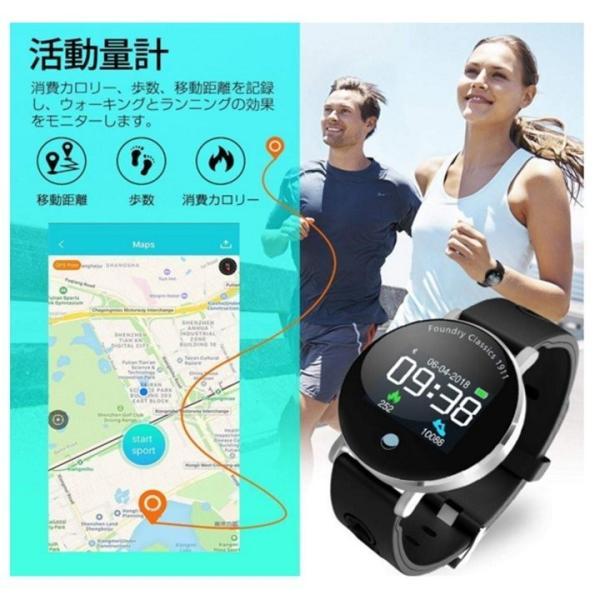 スマートウォッチ スマートブレスレット 心拍計 血圧計Android iPhone対応 メンズ レディース 腕時計 スポーツウォッチ