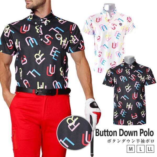 ゴルフウェア メンズ ポロシャツ 半袖 ポロ シャツ 春 夏 ゴルフ おしゃれ ゴルフポロ ブルークラッシュ トップス