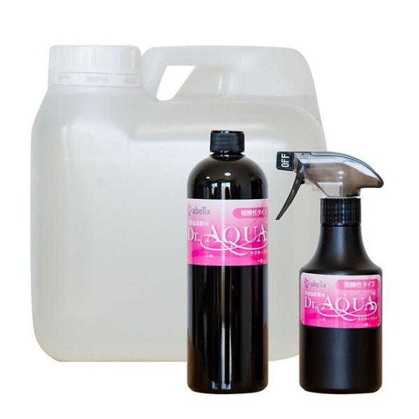 除菌・消臭には医療現場でも使われる次亜塩素酸水を。次亜塩素酸水 ドクターアクア 10リットル ボトルセット 送料無料|draqua|02