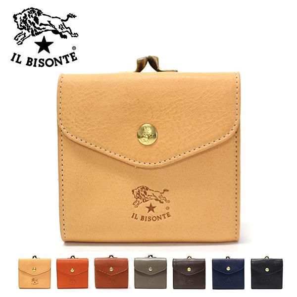 イルビゾンテ  がま口+スナップ レザー二つ折り財布 C0423 P /IL BISONTE/m-wallet