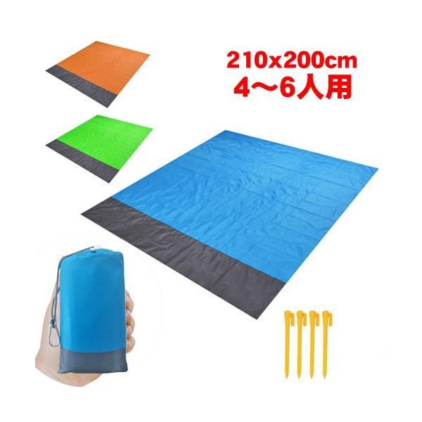 コンパクト レジャーシート ピクニックシート グランドシート ポケットブランケット キャンプマット 3-4人用 折り畳み 撥水加工 簡単手入れ