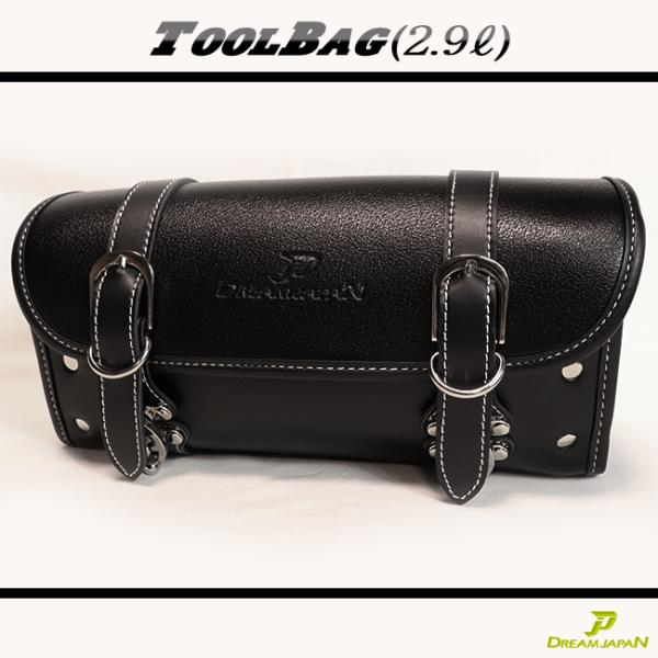 バイク ツールバッグ ワンタッチ型 ツールバッグ/(ブラック・ブラウン)黒/茶色/簡単取り付け/ツーリング/アメリカン/小物入れ/工具入/フォーク|dream-japan|02