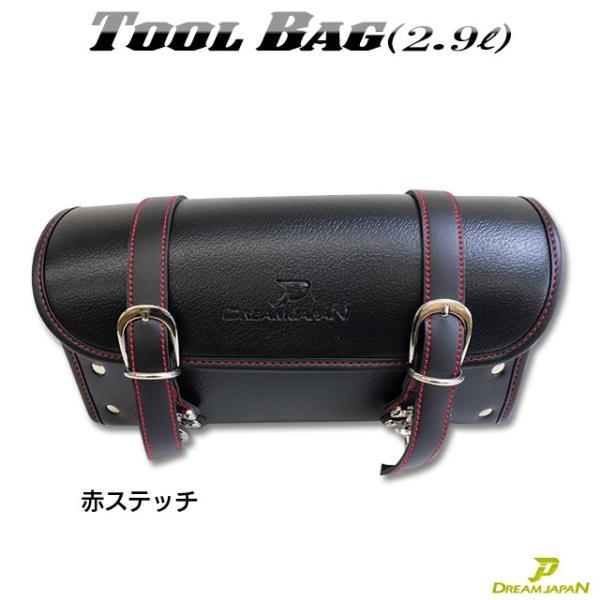 バイク ツールバッグ ワンタッチ型 ツールバッグ/(ブラック・ブラウン)黒/茶色/簡単取り付け/ツーリング/アメリカン/小物入れ/工具入/フォーク|dream-japan|03