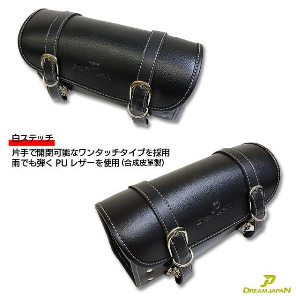 バイク ツールバッグ ワンタッチ型 ツールバッグ/(ブラック・ブラウン)黒/茶色/簡単取り付け/ツーリング/アメリカン/小物入れ/工具入/フォーク|dream-japan|04