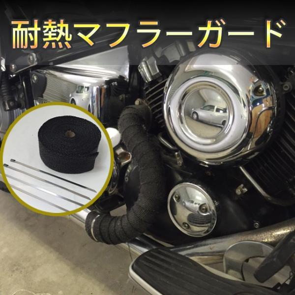 バイク・車用 マフラーガード 耐熱 テープ 布1200℃ グラスファイバー製 50mm×5m (ベージュ・黒・ホワイト)パッケージ無しで激安! アメリカン 火傷防止|dream-japan|02