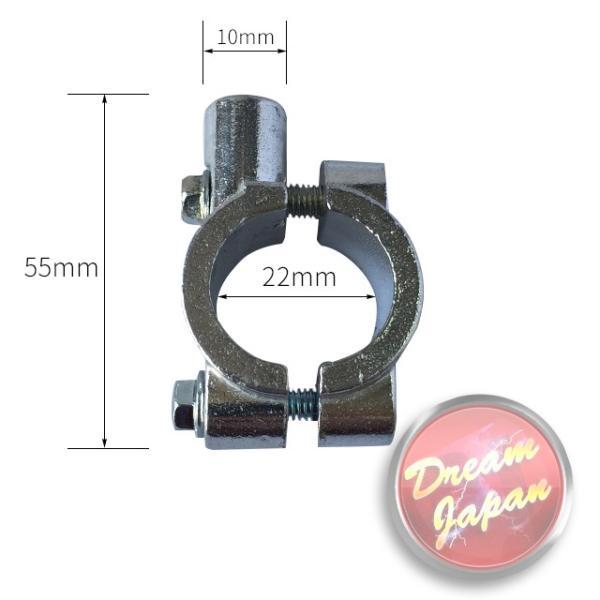 バイク ミラーホルダー ミラークランプ  10mm正ネジ用/22.2mmハンドル/(シルバー・ブラック選択)/エストレア/SR/TW/【クリックポスト送料無料】|dream-japan|05