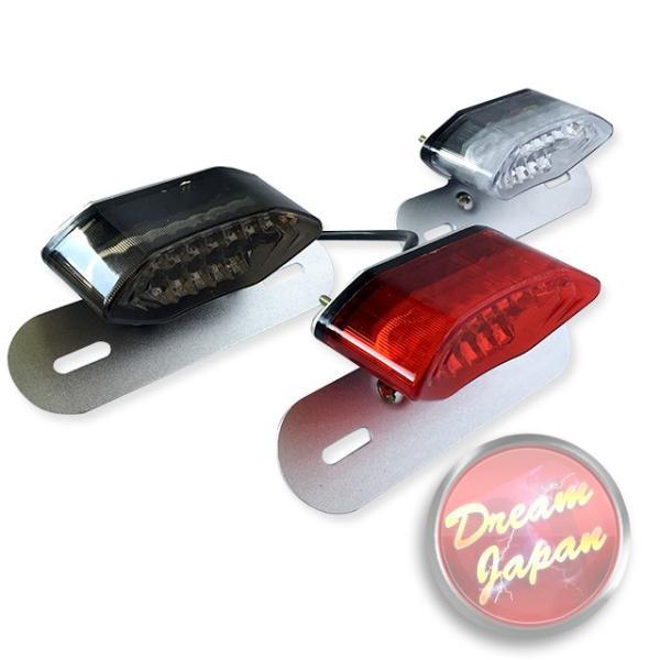 バイク LEDテールランプ ルーカステール LED20発 ウインカー 一体型  シルバー(レンズ選択)汎用/ルーカス/CB/XJ/SR/TW dream-japan