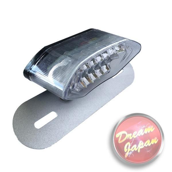 バイク LEDテールランプ ルーカステール LED20発 ウインカー 一体型  シルバー(レンズ選択)汎用/ルーカス/CB/XJ/SR/TW dream-japan 03