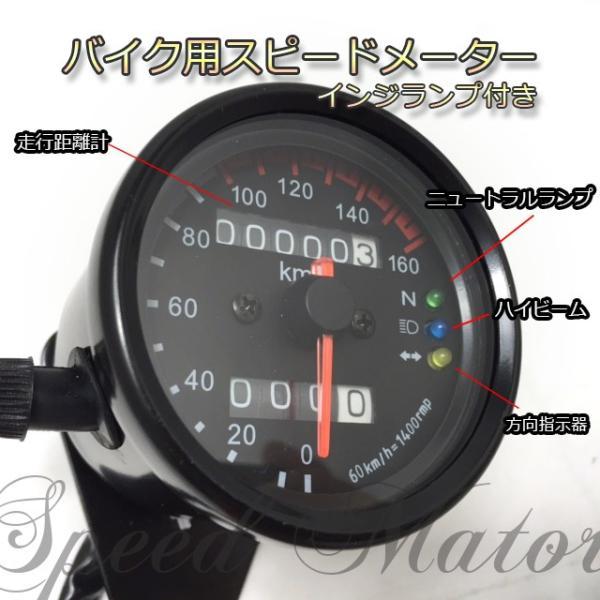 バイク用 スピード メーター カスタム 3連LED  ブラックボディー・ブラックパネル 機械式汎用160km モンキー TW エストレアSR 等|dream-japan