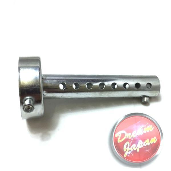バイク マフラー サイレンサー インナー バッフル 消音 直径60mm 長さ140mm汎用品 マグナ モンキー Jazz|dream-japan|02