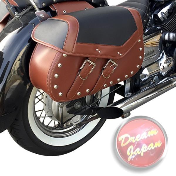 バイク サイドバッグ リアサイド 左右セット 【茶色】大型 ツールバッグ/合皮/アメリカン/スティード/ビラーゴ/バルカン/マグナ/ツーリング dream-japan 05