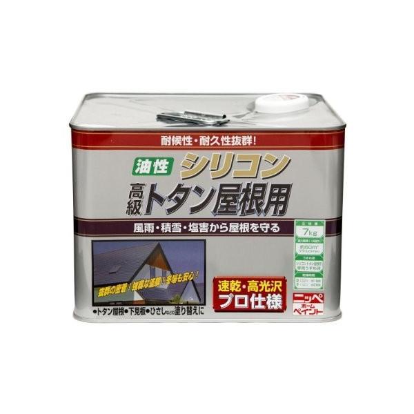 (アウトレット) ニッペ 油性シリコン高級トタン屋根用塗料 7L 色選択