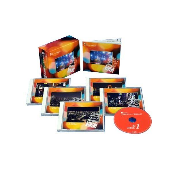 キングレコード 決定盤! 歌のないムード歌謡曲100 全曲オーケストラ伴奏 (全100曲CD5枚組 別冊歌詞本付き) NKCD7346〜50 ABL|dream-realize