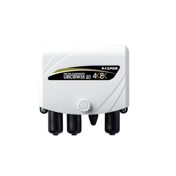 マスプロ電工 家庭用UHF・BS・CSブースター UBCBW35 ABL