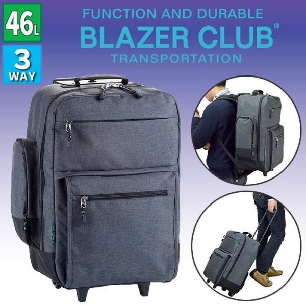 ソフトキャリーバッグ おしゃれ メンズ レディース 3way キャリーケース 旅行バッグ リュックサック 旅行かばん BLAZER CLUB 15178