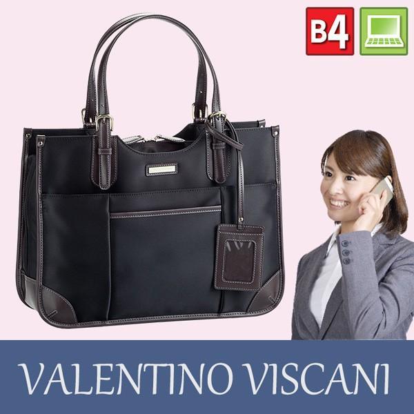 ビジネスバッグ レディース おしゃれ トートバッグ 20代 30代 就活 通勤 B4 軽量 VALENTINO VISCANI 53409