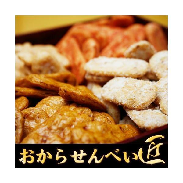 ダイエット食品満腹置き換えお菓子スイーツおから煎餅匠大容量おからせんべい煎餅