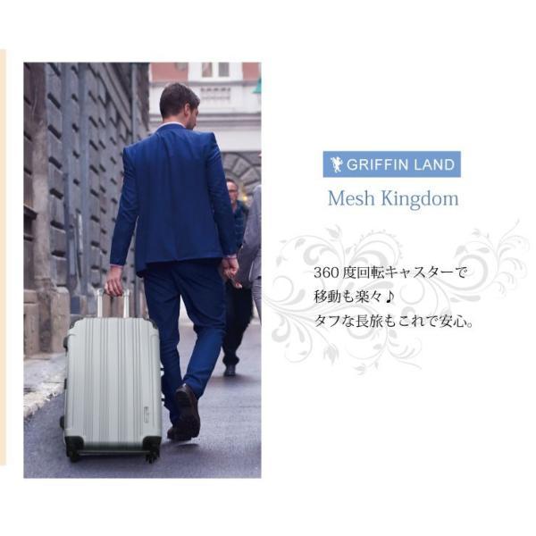 スーツケース 人気 グリフィンランド スーツケース 軽量 アルミフレーム ハード  Mサイズ  スーツケース M 旅行用品 TSA|dream-shopping|03