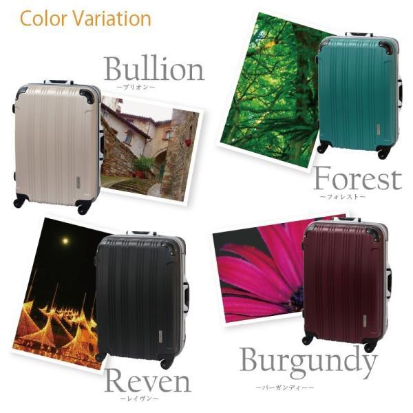 スーツケース 人気 グリフィンランド スーツケース 軽量 アルミフレーム ハード  Mサイズ  スーツケース M 旅行用品 TSA|dream-shopping|04