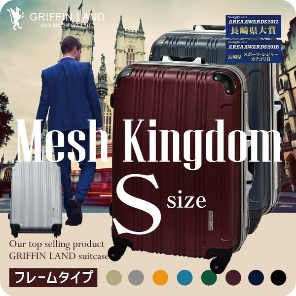 スーツケース 人気 機内持ち込み 小型 軽量 S アルミフレーム ハードケース 旅行用品  TSA  1年間保証 ハンガー|dream-shopping