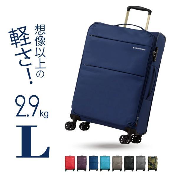 スーツケース Lサイズ 大型 軽量 約95L 約2.9kg 拡張機能 人気 1年間保証 ソフトタイプ  ソフトキャリー TSAロック  dream-shopping