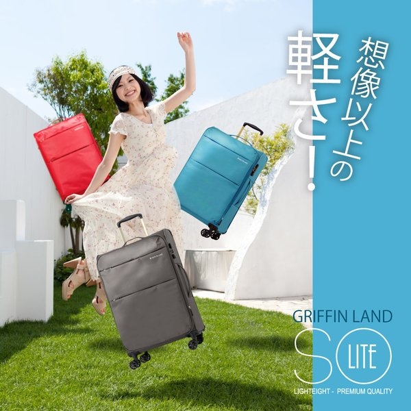 スーツケース Lサイズ 大型 軽量 約95L 約2.9kg 拡張機能 人気 1年間保証 ソフトタイプ  ソフトキャリー TSAロック  dream-shopping 02