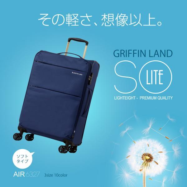 スーツケース Lサイズ 大型 軽量 約95L 約2.9kg 拡張機能 人気 1年間保証 ソフトタイプ  ソフトキャリー TSAロック  dream-shopping 03