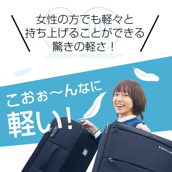 スーツケース Lサイズ 大型 軽量 約95L 約2.9kg 拡張機能 人気 1年間保証 ソフトタイプ  ソフトキャリー TSAロック  dream-shopping 04