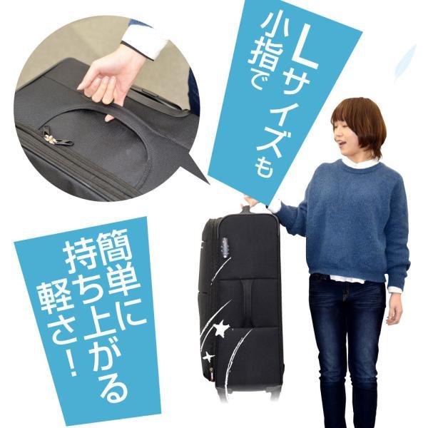 スーツケース Lサイズ 大型 軽量 約95L 約2.9kg 拡張機能 人気 1年間保証 ソフトタイプ  ソフトキャリー TSAロック  dream-shopping 05