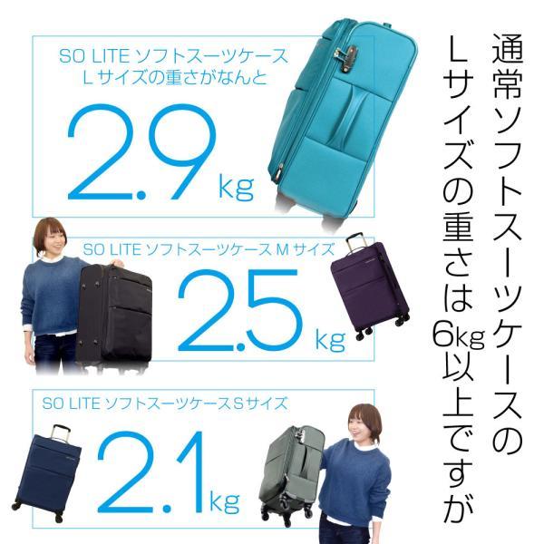 スーツケース Lサイズ 大型 軽量 約95L 約2.9kg 拡張機能 人気 1年間保証 ソフトタイプ  ソフトキャリー TSAロック  dream-shopping 06