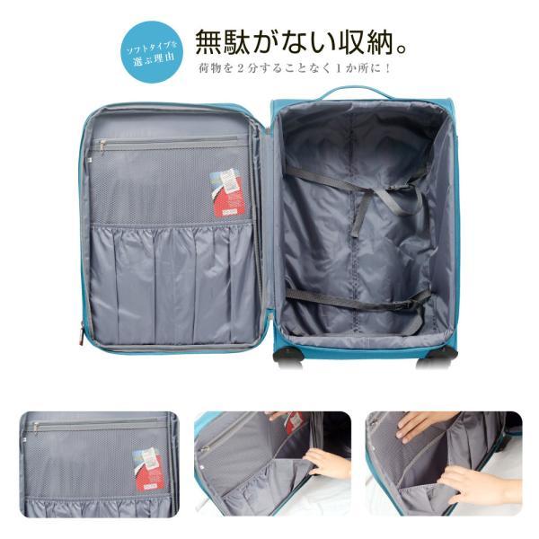 スーツケース Lサイズ 大型 軽量 約95L 約2.9kg 拡張機能 人気 1年間保証 ソフトタイプ  ソフトキャリー TSAロック  dream-shopping 07