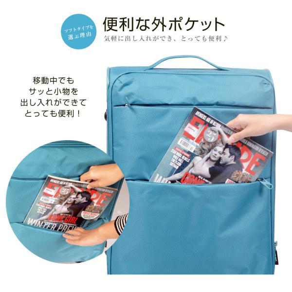 スーツケース Lサイズ 大型 軽量 約95L 約2.9kg 拡張機能 人気 1年間保証 ソフトタイプ  ソフトキャリー TSAロック  dream-shopping 08